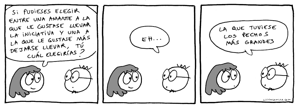 1360. Dilema